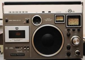 Panasonic RF-5410BA